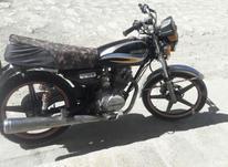 موتور همارو200cc در شیپور-عکس کوچک