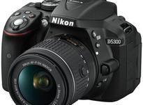 دوربین حرفه ای نیکون D5300 در شیپور-عکس کوچک