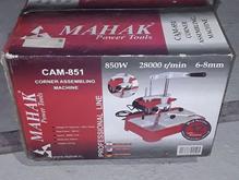 دستگاه دم چلچله زن تک تیغ محکCAM-851 صفر پلمپ در شیپور