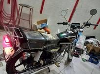 موتور همتاز 200 مدل 95 در شیپور-عکس کوچک