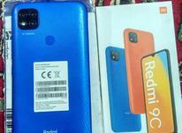 فروش گوشی redmi 9c در شیپور-عکس کوچک