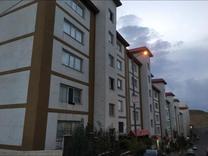 فروش آپارتمان 118 متر در پردیس در شیپور