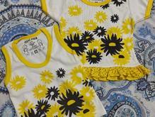 لباس نوزاد و کودک نو در شیپور