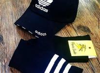 فروش انواع کلاه جوراب و لباس زیر مردانه در شیپور-عکس کوچک