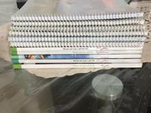 کتاب دبیرستان اختصاصی در شیپور