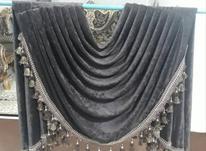 یالان پرده سلطنتی مخمل در شیپور-عکس کوچک