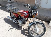 موتور سیکلت هوندا هیرمن مدل 1394 در شیپور-عکس کوچک