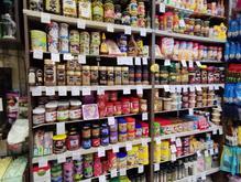 فروشنده مواد غذایی در شیپور