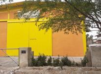 فروش صنعتی (سوله، انبار، کارگاه) 1250 متر در کیش در شیپور-عکس کوچک