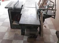 دستگاه نجاری تک فرز سه کاره در شیپور-عکس کوچک