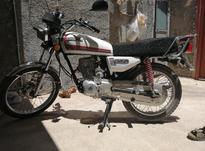 موتور سیکلت تمیز و سرحال در شیپور-عکس کوچک