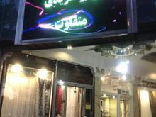 مولوی - 13 متر مغازه - پاساژ سیاره در شیپور