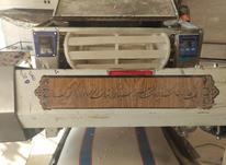 دستگاه سه کاره آذر یاپ در شیپور-عکس کوچک