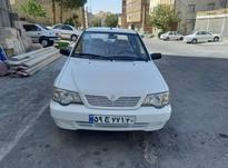 پراید 132 سفید مدل 98 در شیپور-عکس کوچک