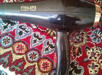 سشوار فیلیپس درحد نو کم کارکرد در شیپور-عکس کوچک