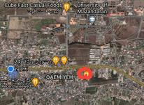 فروش زمین مسکونی 131 متر در بلوار ذوالفقاری در شیپور-عکس کوچک