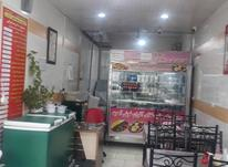 کمک آشپز شهریار در شیپور-عکس کوچک