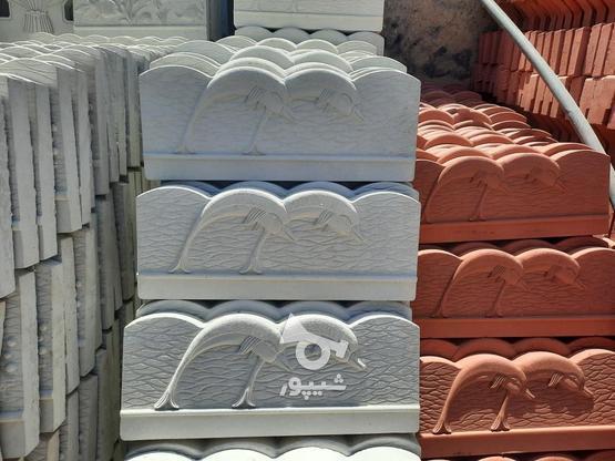 موزائیک و جدول دورباغچه ای نوین بتن در گروه خرید و فروش خدمات و کسب و کار در اصفهان در شیپور-عکس7