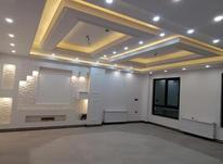 واحد 110متری فول امکانات شیخ زاهد در شیپور-عکس کوچک