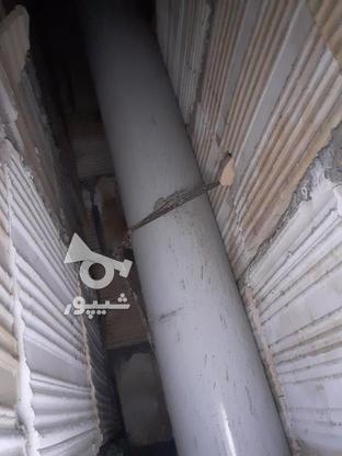 لوله کشی اب فاضلاب رفع نشتی تعمیرات در گروه خرید و فروش خدمات و کسب و کار در سمنان در شیپور-عکس3