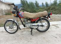 موتور مزایده وحشی در شیپور-عکس کوچک