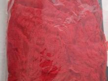 لباس خواب نو در شیپور