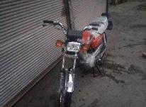 فروشی فوری موتور سالم در شیپور-عکس کوچک