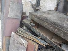 خرید و فروش انواع ضایعات آهن مس آلومینیوم و غیره در شیپور