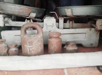 ترازو قدیمی در شیپور-عکس کوچک