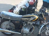 موتور 125 استارتی فابریکی در شیپور-عکس کوچک