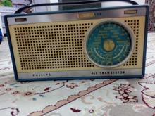 رادیو قدیمی فیلیپس در شیپور