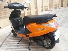 موتور هیرو پلیژر 110 نارنجی در شیپور