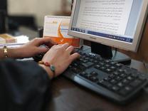 حسابدار خانوم در شیپور