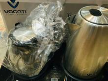 چای ساز vogati در شیپور