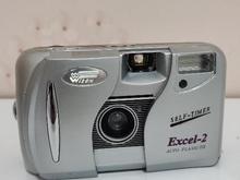 دوربین قدیمی عکاسی در شیپور