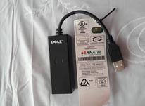 مودم usb مارک :Dell در شیپور-عکس کوچک