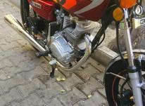 کویر200خشک در شیپور-عکس کوچک