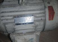 موتور تکفاز 3اسب هزارو چهارصد دور در شیپور-عکس کوچک