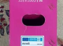 تلویزیون ایوولی 32اینچ مدل EV100D آکبند. در شیپور-عکس کوچک