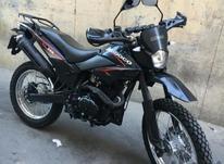 تریل راتو ایردکو ایران دو چرخ 200 در شیپور-عکس کوچک