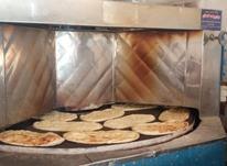 فر لواشی وبر بری پخت در شیپور-عکس کوچک