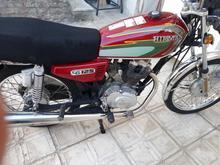 موتور زیگما مزایده مدل 89 در شیپور