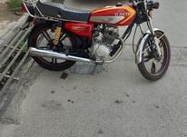 کویر 200 کاربرات در شیپور-عکس کوچک