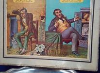 تابلو قدیمی نوستالوژیک در شیپور-عکس کوچک
