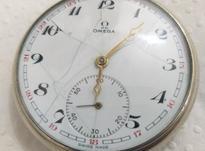 ساعت جیبی امگا قدیمی و اورجینال در شیپور-عکس کوچک