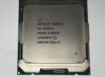 سی پی یو 2650 v4 مناسب سرور در شیپور-عکس کوچک