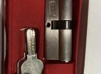 مغزی کلید ضد سرقت در شیپور-عکس کوچک