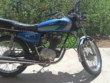 فروش موتور سیکلت در شیپور