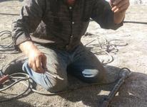 لوله کشی گاز استا حسین در شیپور-عکس کوچک