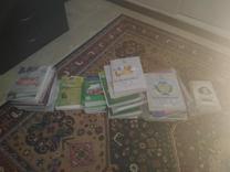 کتاب های کنکور ریاضی (کامل) 46 عدد کتاب در شیپور